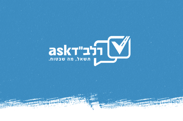 "ASK RALBAD - אסק רלב""ד"